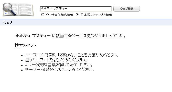 kensaku2のコピー