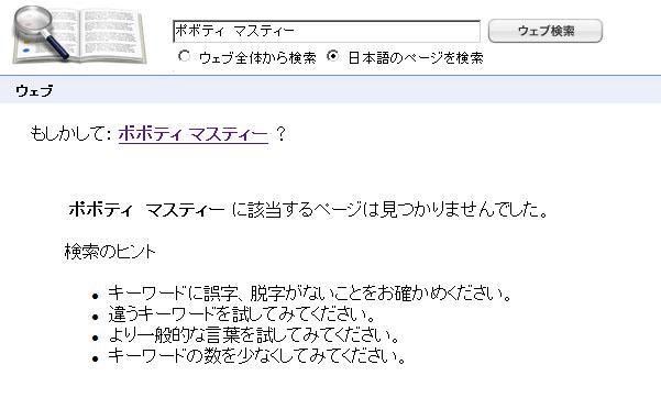 kensaku-2のコピー