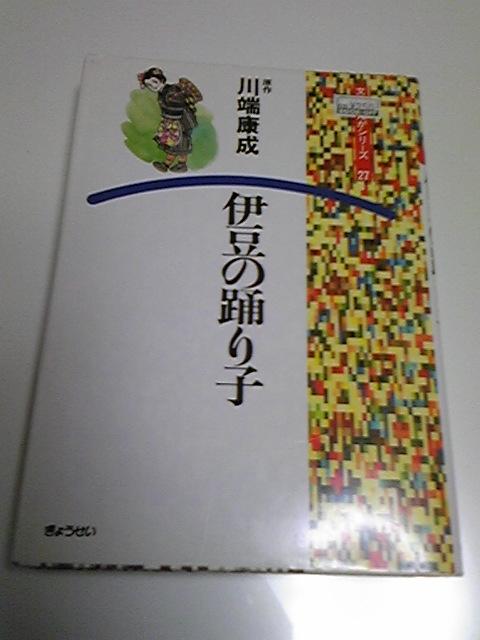 DVC00277.jpg