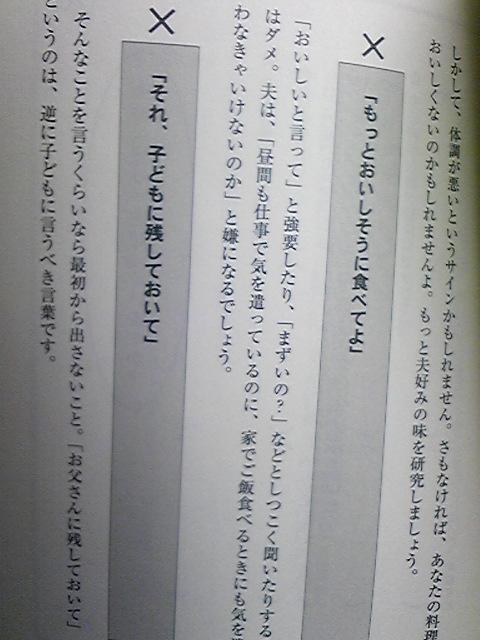 DVC00377.jpg