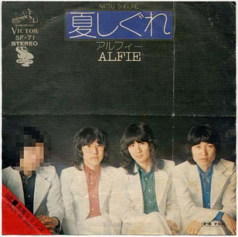 alffie-A.jpg