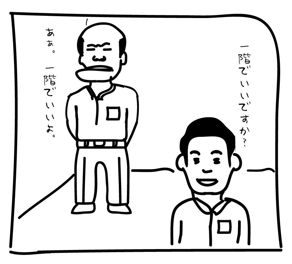 elevator4.jpg