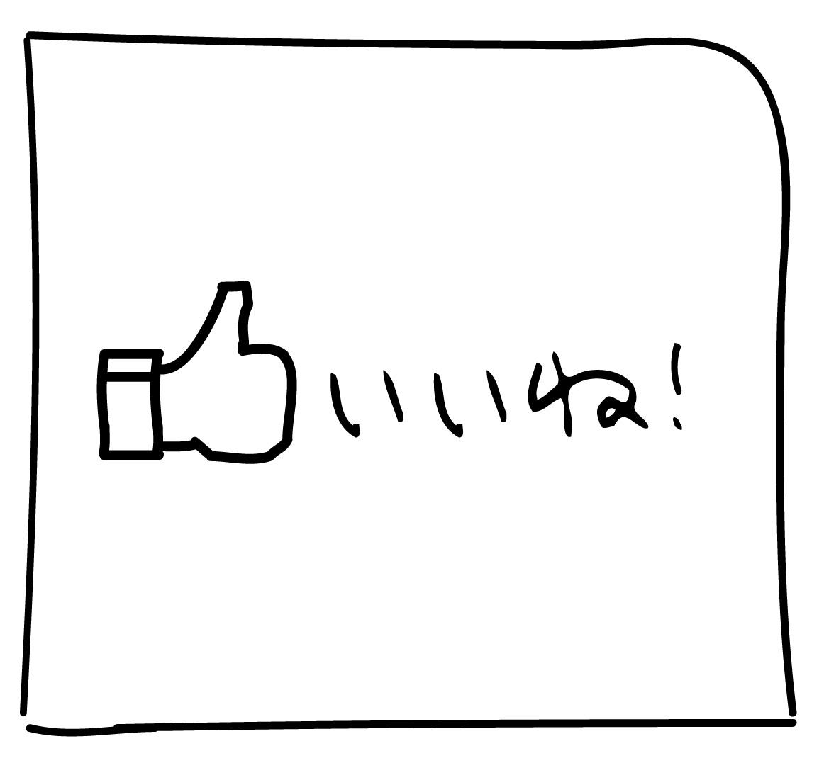 facebook8.jpg