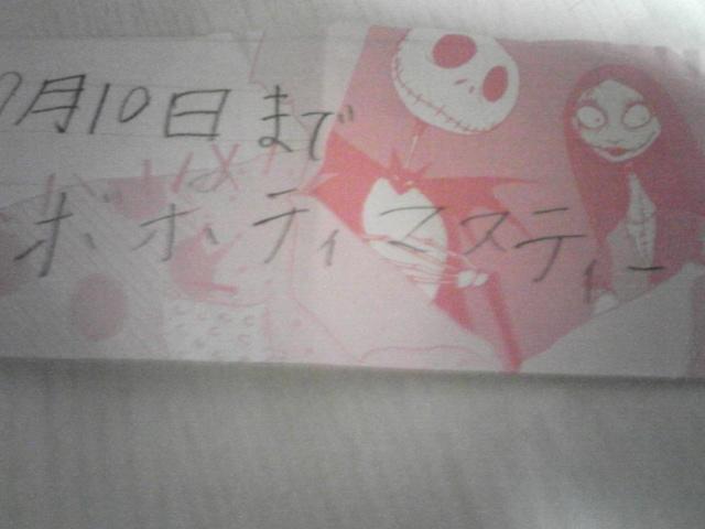 katatatakiken-B-2.jpg