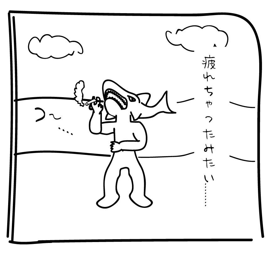 sameo5.jpg